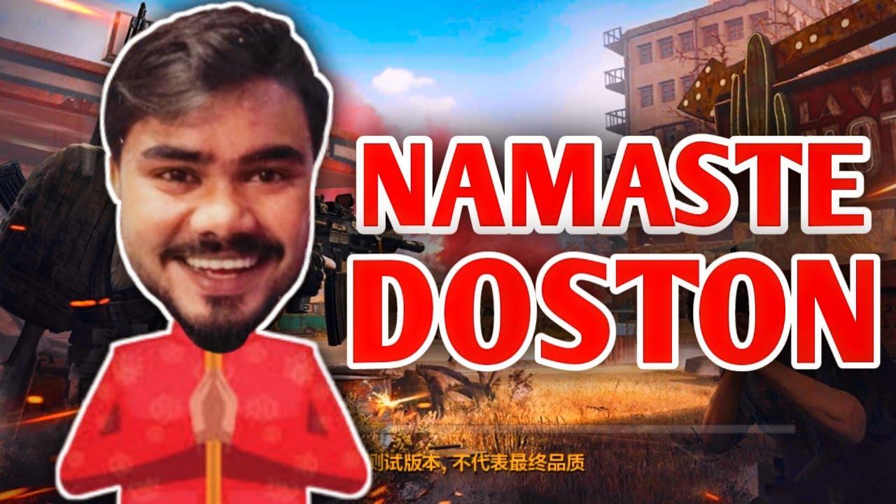 NAMASTE DOSTON    ANTARYAMI GAMING