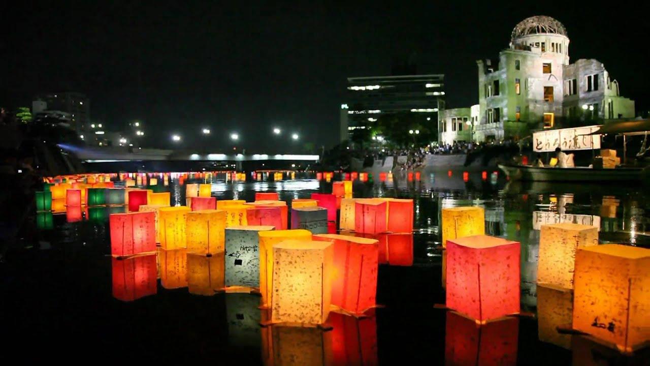 Lanterns Wallpaper Hd 広島 「とうろう流し」 Youtube