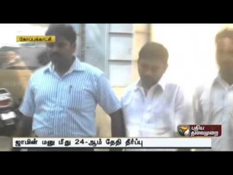 Aavin milk adulteration Case : Vaidyanathan on the 24th day of the judgment of bail plea
