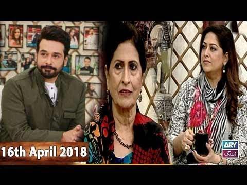 Salam Zindagi With Faysal Qureshi  - 16th April 2018 - ARY Zindagi