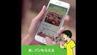 【アイコトバ公式】イメージビデオ