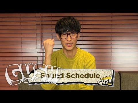 【GUSH!】 #62 Sound Schedule インタビュー <by SPACE SHOWER MUSIC>