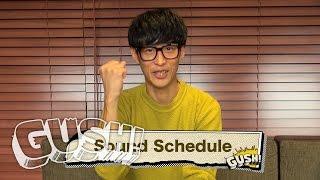 SPACE SHOWER MUSIC 【GUSH! (ガッシュ!) 】 2014/09/10に 『LIVE(リ...