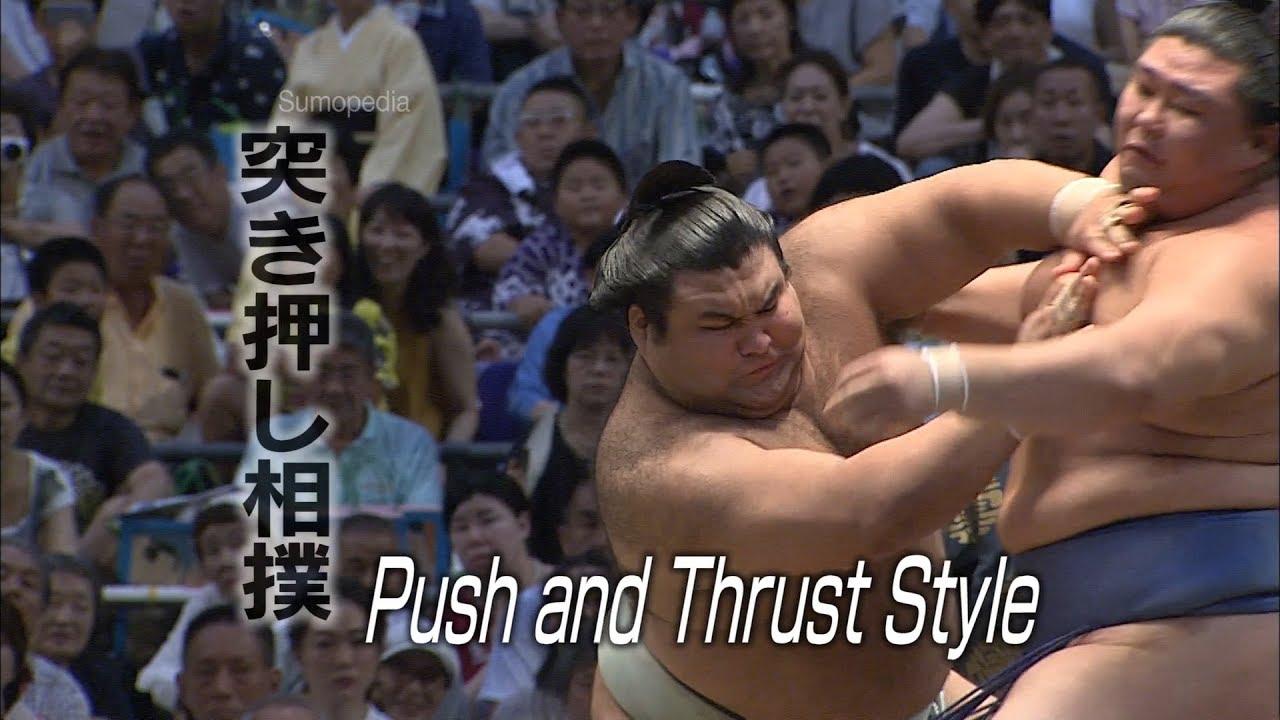 Photo of Push and Thrust Style [突き押し相撲] – SUMOPEDIA – video