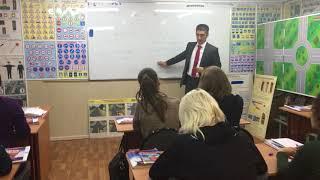 Автошкола - Тема