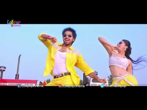 Premikudu 2016 Movie Theatrical Trailer - Maanas, Sanam Shetty