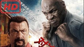 China Salesman Trailer# 1 (2017)_Steven Seagal - Mike Tyson Action Movie HD | Carolyn