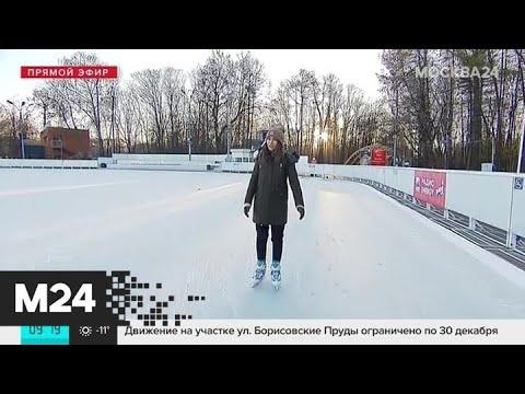 """""""Утро"""": антициклон управляет погодой в Москве - Москва 24"""