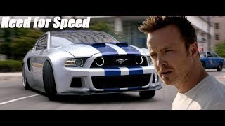 Need for Speed(Жажда скорости).Тоби и Джулия едут в Калифорнию.1 часть.