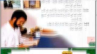 23 УРОК. 2 ТОМ. Арабский в твоих руках.