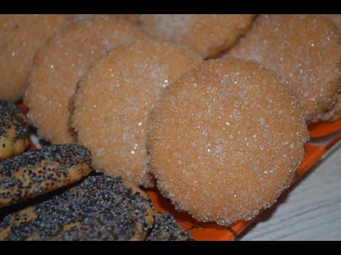 Очень вкусное и быстрое печенье на сметане к чаю - обязательно приготовьте!