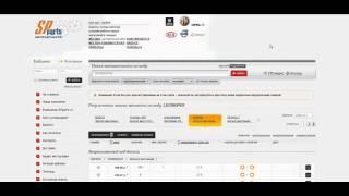 видео интернет магазин запчастей SPPARTS