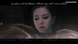The Great Divide | G.E.M. - Light Years Away MV [Hanzi • Pinyin • English] subtitles Mp3