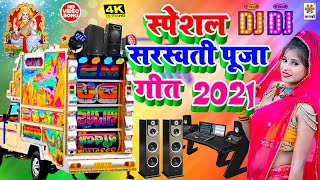 LIVE: SPECIAL 26 - FULL NEW SONGS _ 26 JANUARY के #SPECIAL GANE | BHOJPURI SONGS 2021