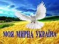"""гумореска з мирного життя - про """"русскую славу"""""""