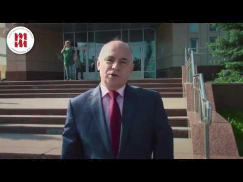 """Директор АНО """"Тюменская область сегодня"""" А. Скорбенко приглашает на """"Тюменскую марку"""""""