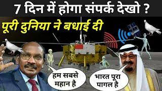 Chandrayaan 2 Update In Hindi | Chandrayaan 2 Latest News In Hindi