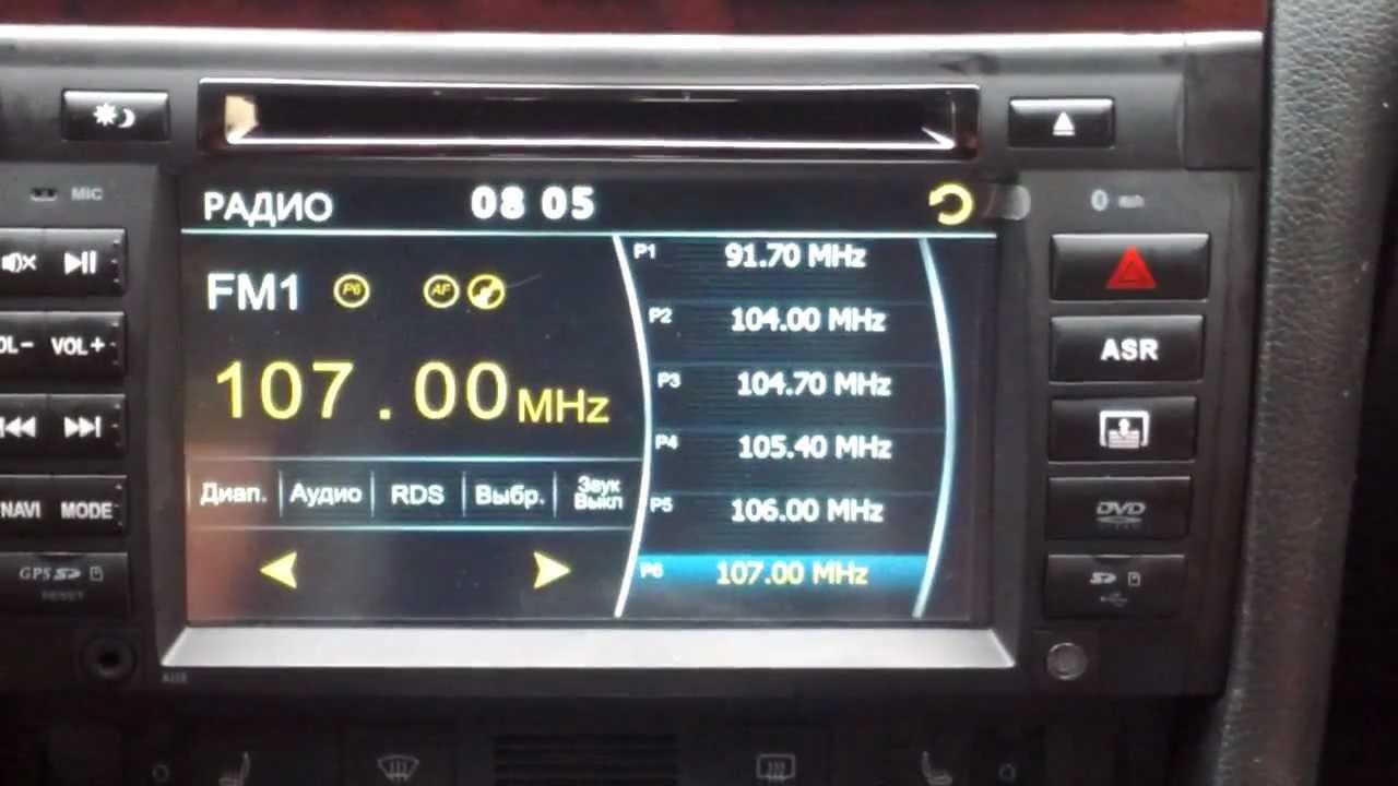 Штатное головное устройство Audi A6 BOSE Autozoom.kz Алматы