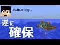 【カズクラ】マイクラ実況 PART764 遂にガーディアンを確保!