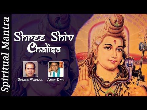 Shree Shiv Chalisa - Om Namah Shivaya - Lord Shiva Chalisa & Bhajans ( Full Song )