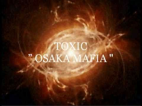 """V.A """"OSAKA MAFIA"""" promotion video 2010/12/1 ON SALE!! 全曲試聴出来ます!"""