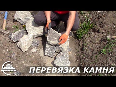 Перевязка бутового камня/Видео-ответ#11 - [masterkladki]