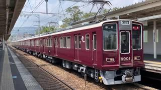【検査明け】8001F機器更新車 特急梅田行き夙川発車