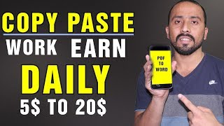 Simple Copy Paste Work Earn Daily 5$ TO 20$ Urdu Hindi Tutorial
