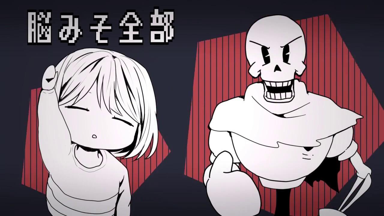 Download 【Undertale】M/AD HE/A/D L/O/VE【手描き】