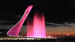 Олимпийский парк СОЧИ.Поющие фонтаны.2016
