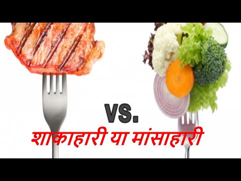 vegetarian matchmaking