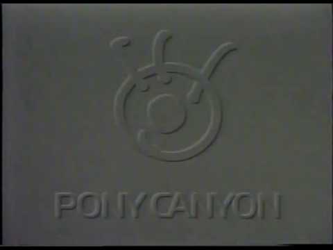 PONY CANYON VIDEO LOGO | Doovi