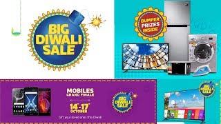 Flipkart Big Diwali Sale 2017 Overview || Offers, deals, discounts, sale