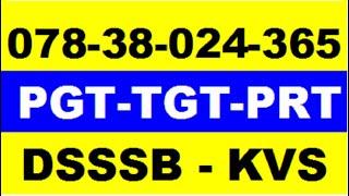 delhi kvs pgt commerce coaching in delhi kvs pgt commerce coaching