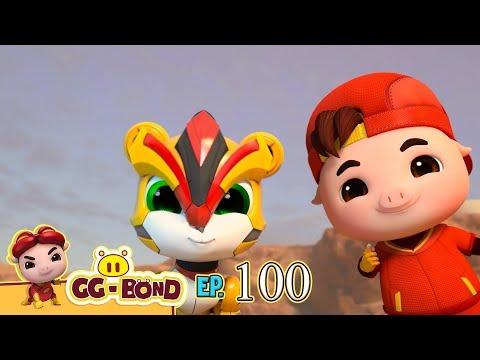 GG Bond - Agent G 《猪猪侠之超星萌宠》EP100《初见脑波强化器》
