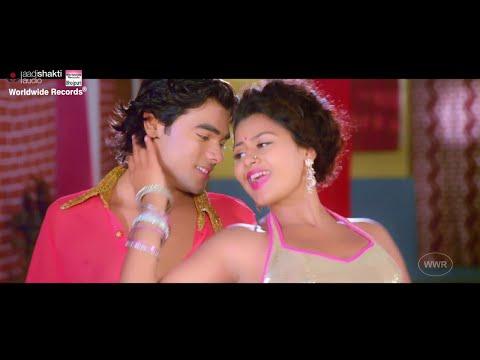 Hardiya Chhapa E Rajau - BHOJPURI  SONG | Vishal Singh, Tanu shree