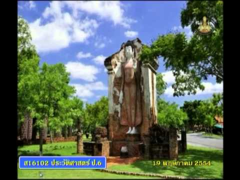 002 540519 P6his B historyp 6 ประวัติศาสตร์ป 6 กิจกรรม สถานที่สำคัญ เช่น ตลาดร้อยปี เมืองโบราณ