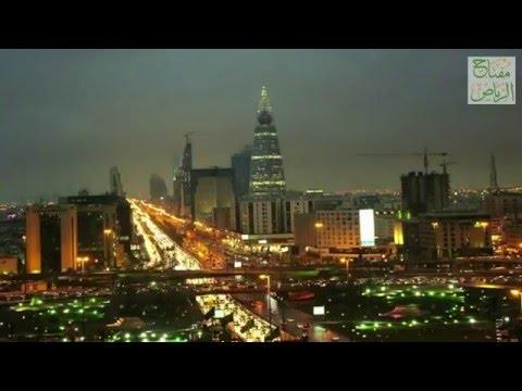 Rainy Riyadh Sun Set غروب ماطر في الرياض