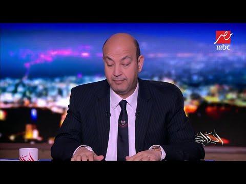 فيديو - حوار عمرو أديب مع وزير التعليم حول وقف الإمتحانات الألكترونية