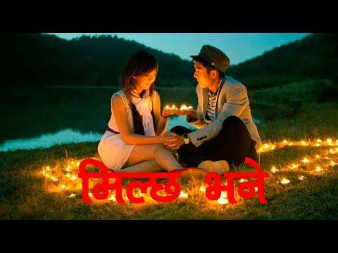 Nepali Love Shayari || मिल्छ भने || Milchha Bhane || RB Poon