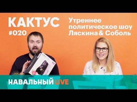 Олег Штефанко — фильмы — КиноПоиск