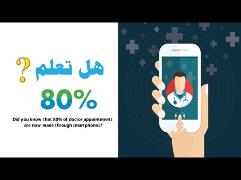 whiteboard-animation|-|explainer-video|-for-medical-mobile-app-afya-with-intro-2