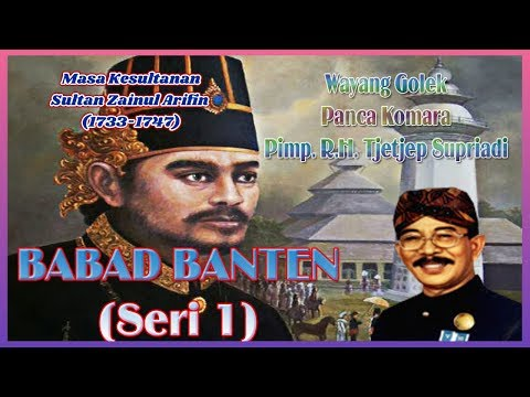 BABAD BANTEN Seri 1 (Masa Sultan Zainul Arifin) - R.H. Tjetjep Supriadi (Audio)