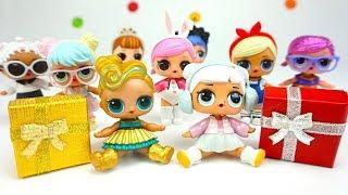 Сюрпризы и Куклы лол, подарки для куколок L.O.L.