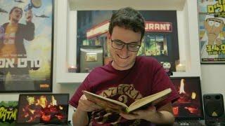 תום מקריא בדיחות (גרועות) מ-1986