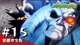 可以在動畫怪物彈珠的官方YouTube上觀看全集! 第15集「闘神降臨」 - 這...