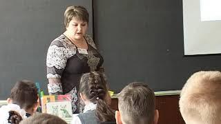 Урок русского языка - 5 класс(Умнова В. М.)