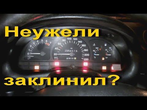 Фото к видео: Горит давление масла ремонт системы смазки двигателя X16SZR C16NZ Опель Астра F