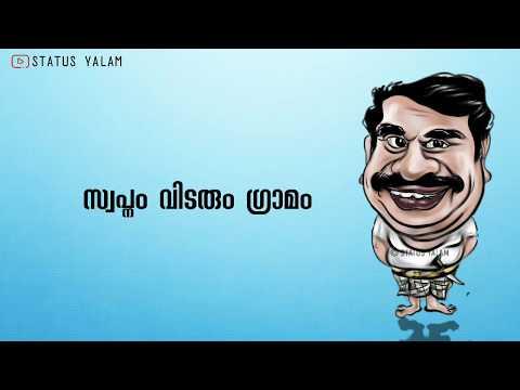 Cochin Haneefa Dialogue Lyrical Whatsapp Status Malayalam
