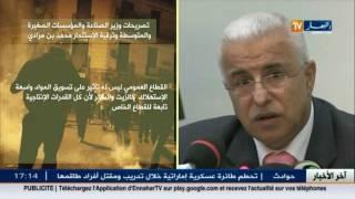 ربراب وسيفيتال كانا وراء احتجاجات الزيت و السكر 2011